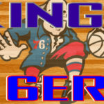 Kings at 76ers